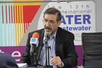 بازدید مسئولان ارشد وزارت نیرو از غرفه شرکت آب منطقه ای مرکزی
